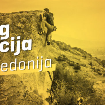 Bouldering ekspedicija  – PRILEP