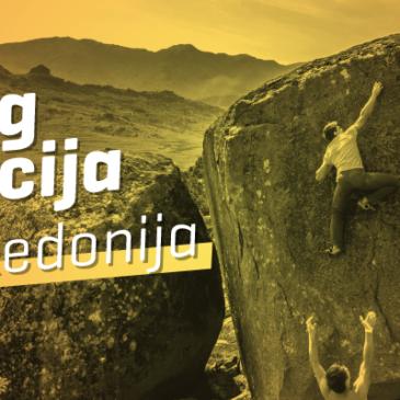 Bouldering ekspedicija  – PRILEP (November 2016)