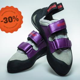 ODPRODAJA plezalnih čevljev -30%